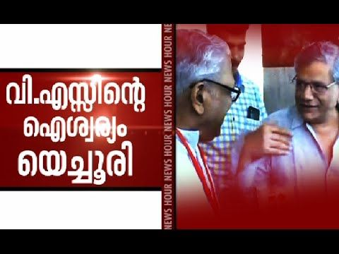 Chief Minister Candidate of LDF: Sitaram Yechury support V. S. Achuthanandan | News Hour 26 Dec 2015