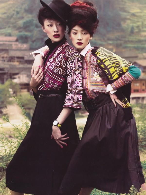 In the country (Marie Claire China)