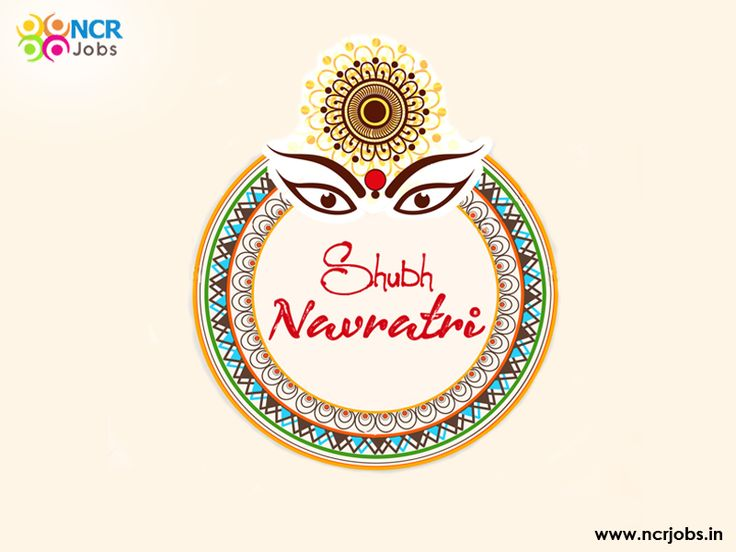 Let's Celebrate the victory of humanity, justice and truth... Wish you a very Happy Navratri!  #NCRJobs #HappyNavratri www.ncrjobs.in