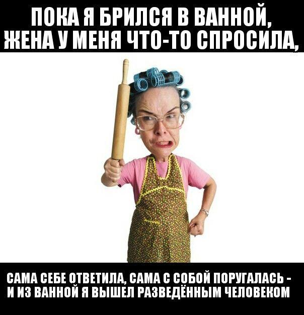 #приколы #шутки #юмор