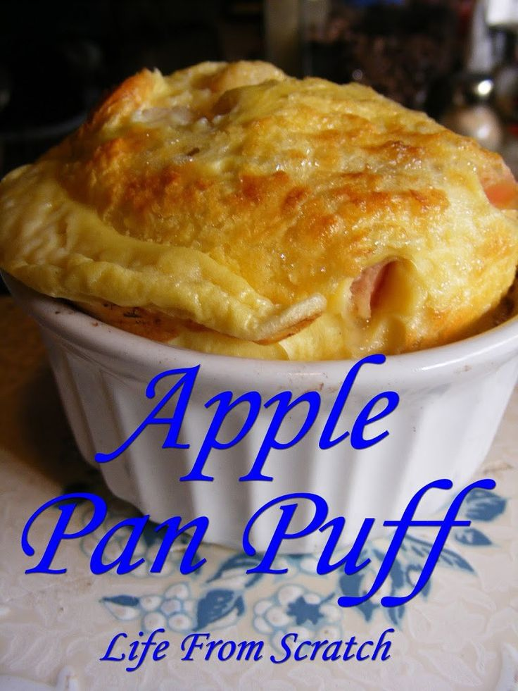 Apple Pan Puff: a beautiful, simple breakfast sweetened with just apples