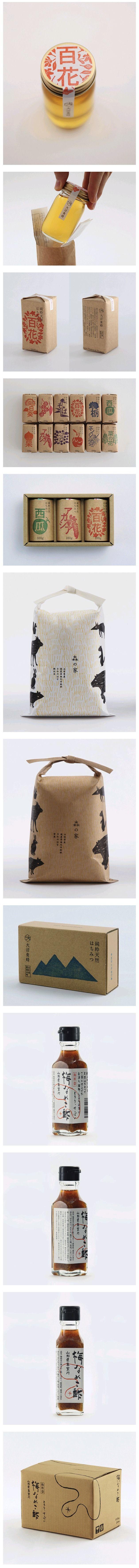 Japanese food packaging by Akaoni