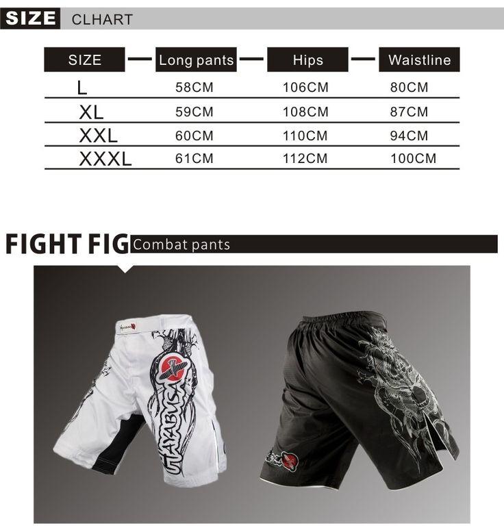 מכנסי MMA שחור ולבן 13.50$ | Shopanica - Online Shopping