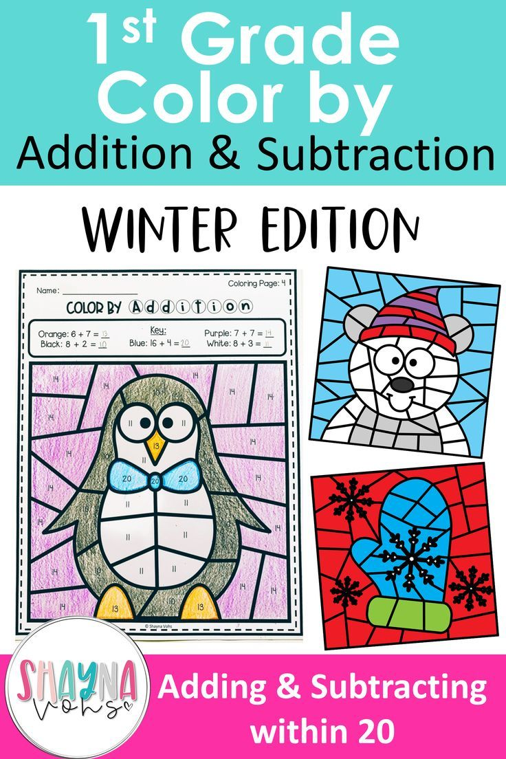 Color By Number Addition And Subtraction Winter Addition And Subtraction Christmas Teaching Resources Subtraction [ 1104 x 736 Pixel ]