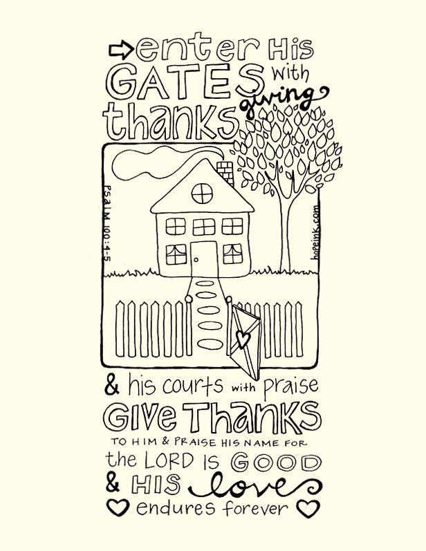 Psalm 100 Free Printable/Coloring Sheet