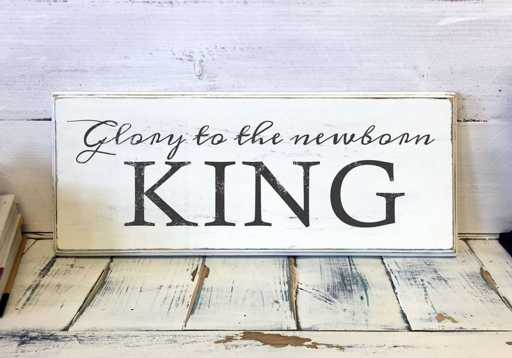 """Christmas Decorations and Shabby Chic Wood Sign Sign reads: Glory to the Newborn King - Made from solid pine wood (locally sourced) - Measures 18"""" x 7.25 - Pre-drilled & ready to hang Sign is hand pai"""