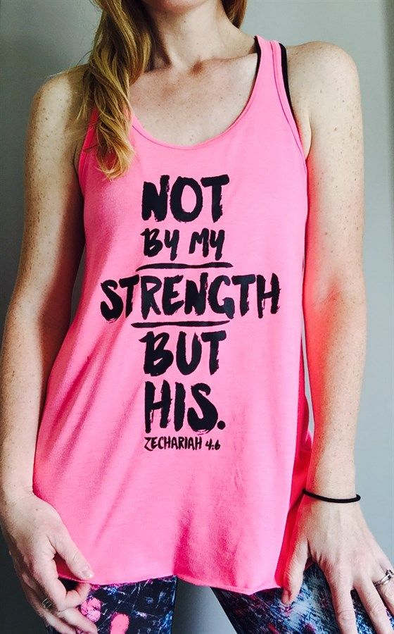 Inspirational workout tank tops that will encourage you (as well as those that read your tank) as you hit the gym, go out for a run, or wear just for fun!