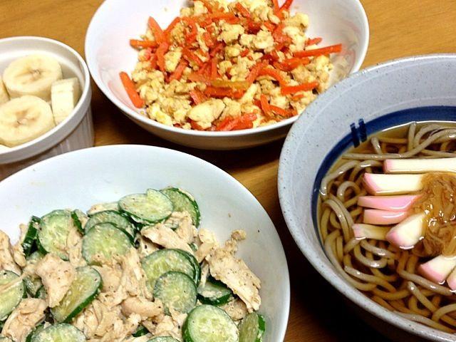 蕎麦 炒め白和え 棒棒鶏 バナナ - 28件のもぐもぐ - 2013.1.27夕ご飯 by amagishinjyu
