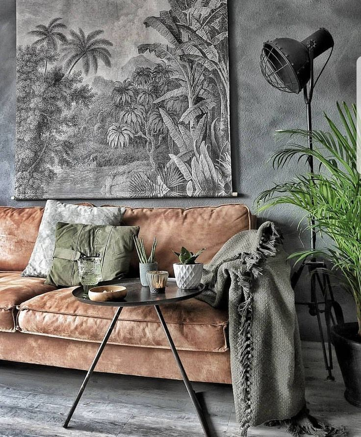 Rooms: Inspiration Design