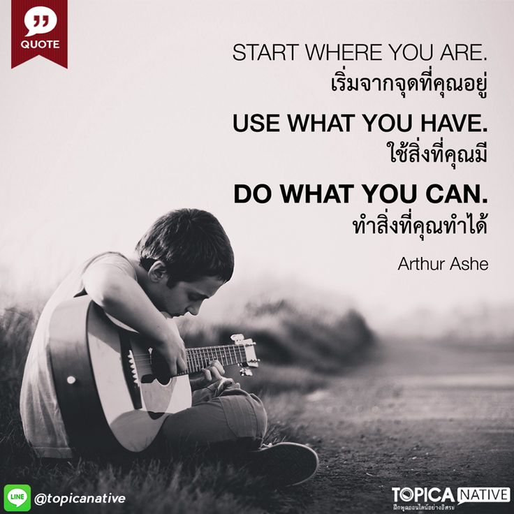 Ftr Stock Quote 73 Best Quotes Thai Language Images On Pinterest  Language .
