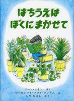 画像 : 植物をつかった オシャレなインテリアづくり。海外のかっこいいインテリア満載 - NAVER まとめ