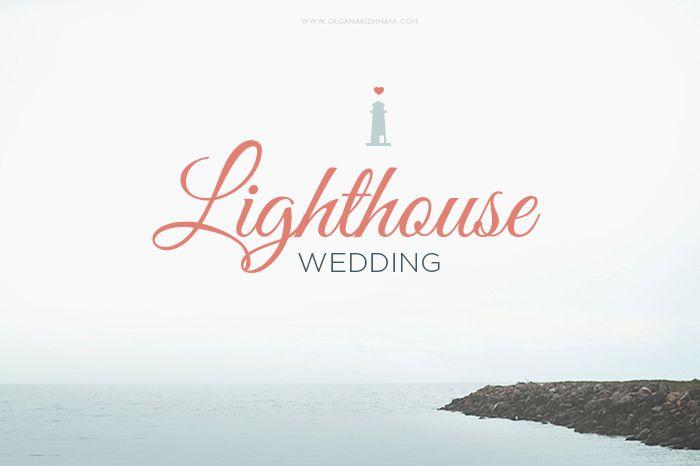 Июльская свадьба на маяке. История создания « Свадебное Loveбюро