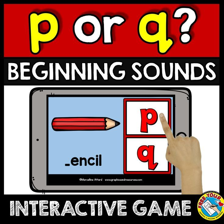 The 25 best letters with q ideas on pinterest q learning trace p or q letter reversal activities beginning sounds game p and q confusion activities do you want to help your students discriminate between letters p fandeluxe Choice Image