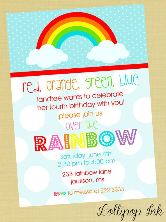RAINBOW Printable Birthday Invitation Over the by LollipopInk, $12.00