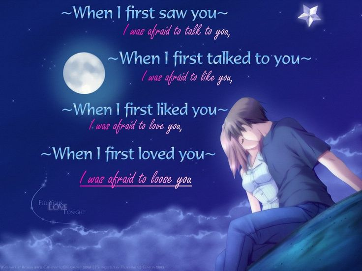Love You Forever couple Wallpaper : Pin by Starry-eyed Dreamer on Anime quotes Pinterest Anime love, Famous quotes about love ...