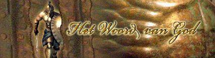 #zwaard #vechten #paranormale #krijger #kogelvrije vesten  http://www.jcsgode.blogspot.com/