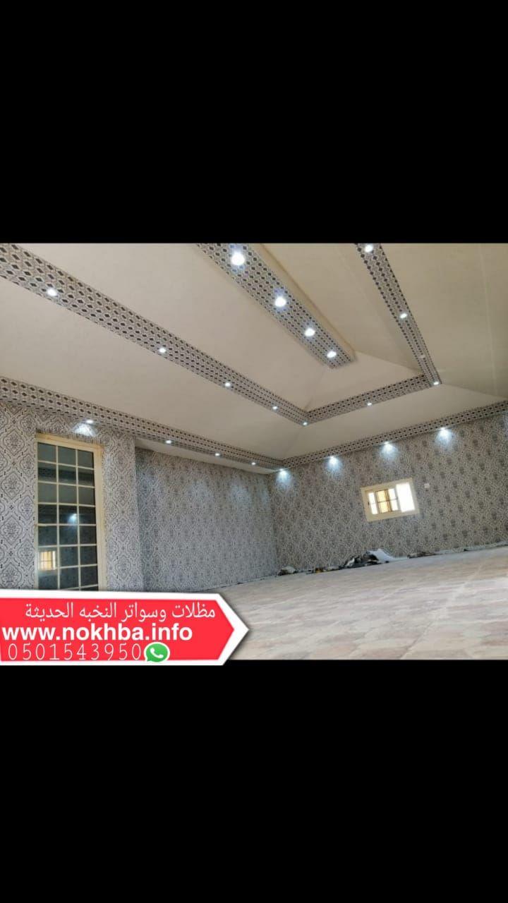 بيوت شعر جدة قرميد جدة تركيب قرميد تركيب بيوت شعر مكة 0501543950 House Styles Decor House