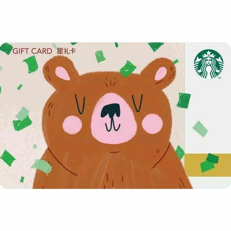 2019 Starbucks ChinaSpring Cute MR Bear Gift Card Pin