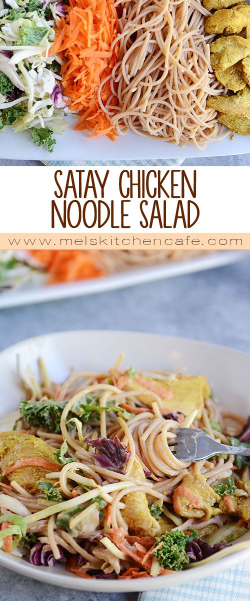 Fast, simple, and flavorful, this satay chicken noodle salad - with all the yummy flavors of the delicious satay sauce - makes a perfect weeknight meal!