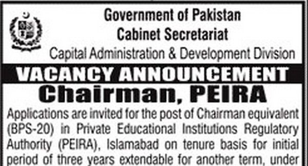 Government Jobs in Cabinet Secretariat Government of Pakistan for Chairman  #GovernmentJob #PrivateJObs