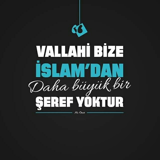 Vallahi bize İslam'dan daha büyük bir şeref yoktur!  [Hz. Ömer ra]  #hzömer #islam #şeref #büyük #söz #sözler #türkiye #istanbul #ilmisuffa