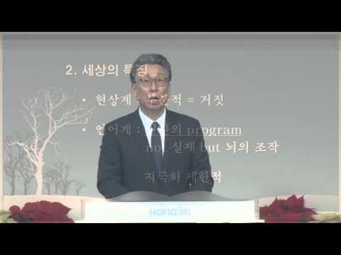 (단비TV) 이학권 목사- 나아가자! 맴돌지말고 - YouTube