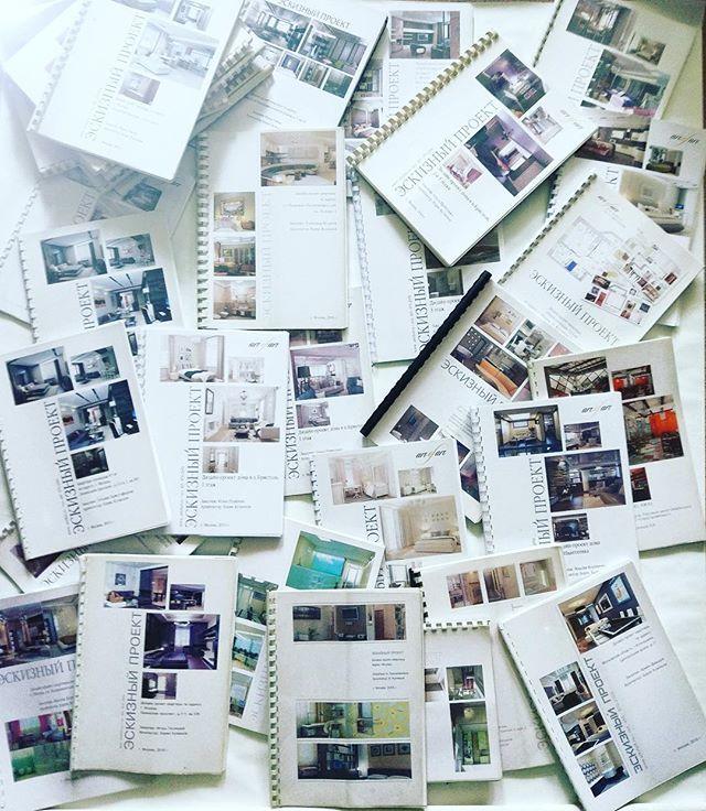 Один альбом - это целая жизнь как для нас так и для заказчиков. И это не все объекты за 10 лет. Минимум 2 месяца длится работа над проектом а потом от 8-12 месяцев стройка. Так что если кому нужна консультация - обращайтесь. Про #дизайнинтерьера мы знаем все! Подписчикам конечно бесплатно)  #дизайн #дизайнинтерьера #дизайнер #декор #декорирование #перепланировка #чертежиназаказ #москва #дизайнмосква #проект #бизнесс #москвасити #design #designinterior #designed #decoration #decor #art…