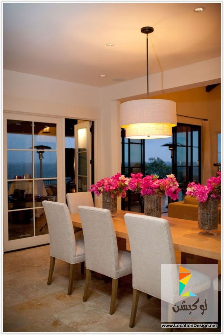 Like This Clean Dining Room Ensemble With The Bright Pop Of Color Very Nice Chairs Looks Vasa Modern From Funique Furniture
