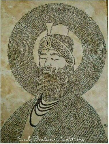 Guru Gobind Singh Ji- picture made with Sukhmani sahib scripture.   Contains 7 ashtapadi's.  #guru #gurugobind #gobind #gurunanak #sikh #religious #sikhi #gurmukhi #sukhmanisahib #japji #japjisahib #sikhart #soulzcreation