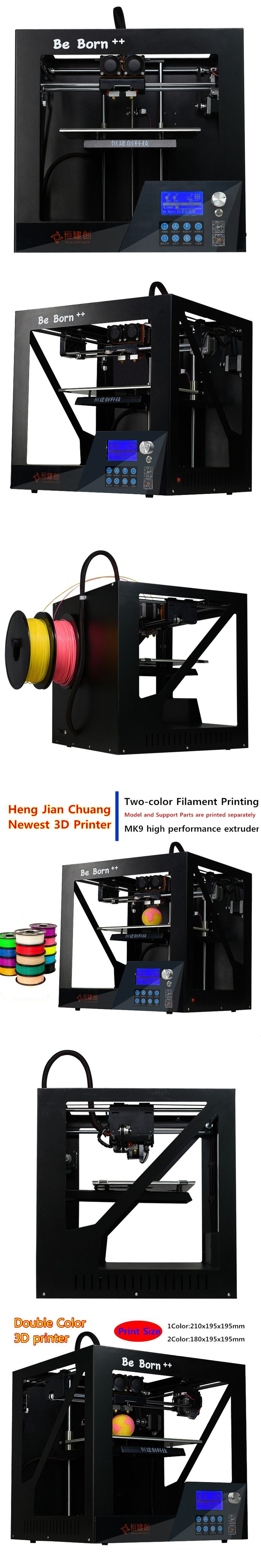 2017 High Precision Two-Color Printing 3D Printer High Performance MK9 Extruder Big LCD Screen Printer 3D Filament Free Shipping