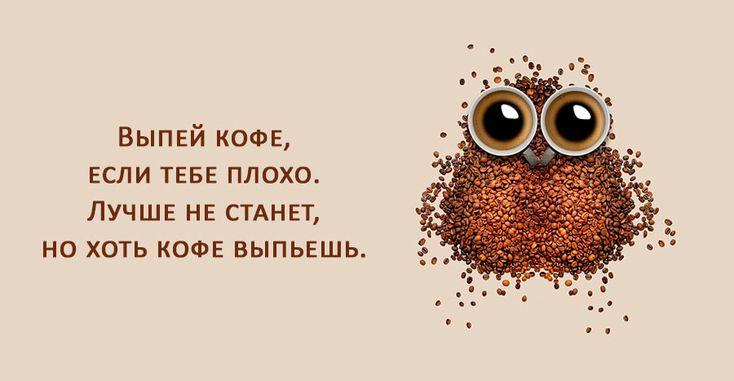 #кофе #юмор #firstgameclub #интересное #жизнь #смех #смешно #интересно #человек