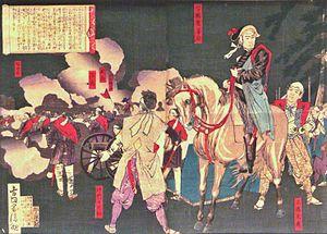 Tokugawa Yoshinobu | encyclopedia article by TheFreeDictionary