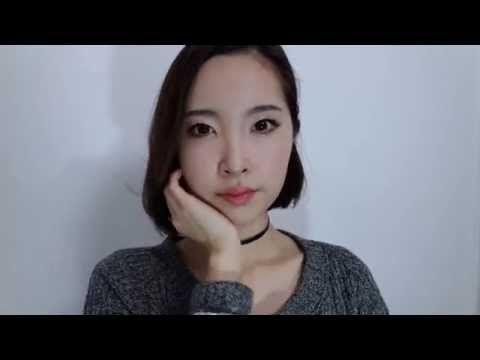 Makeup Tutorial Korean: Korean daily makeup 데일리메이크업 - YouTube