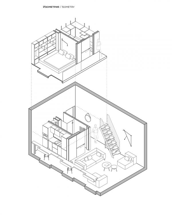 A Super Small Apartment That Adapts To Its Owner's Needs