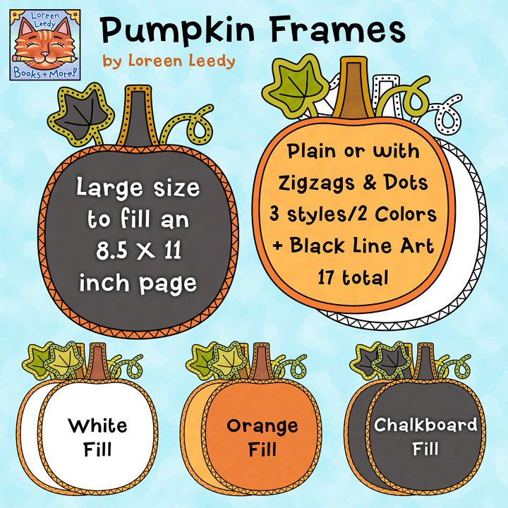 These large pumpkin frames make it easy to make posters, journal covers, game boards and more for Fall, Halloween, Thanksgiving, and Farm themes. Includes the popular chalkboard look. This clip art is for personal or commercial educational use.