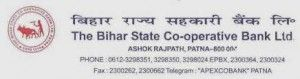 Bihar Cooperative Bank Admit Card 2016, BSCB Assistant Exam Hall Ticket 2016, Download online Bihar State Co-operative Bank Assist Call letter, Exam Dates.