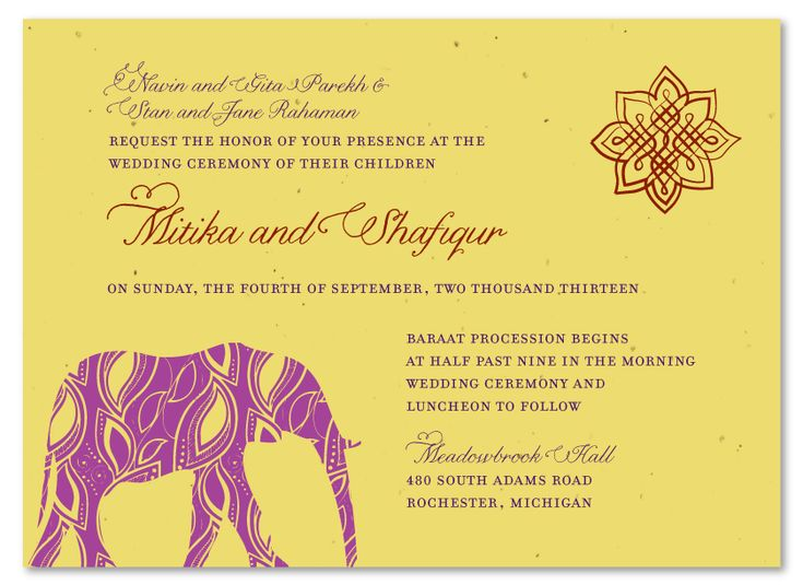 Indian Wedding Cards on Curry Yellow Seeded Paper ~ Painted Elephant by ForeverFiances Weddings