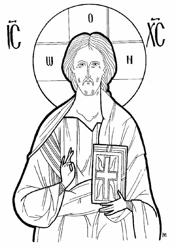 http://www.scribd.com/doc/14024263/Orthodox-Christian-Icon-Coloring-Book