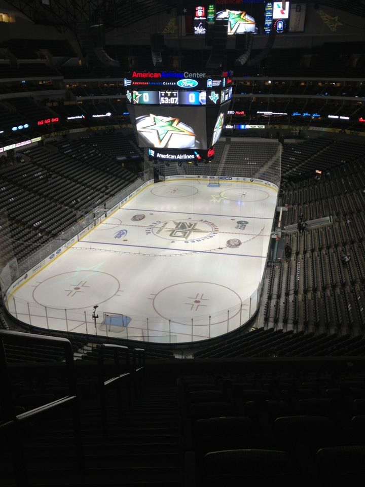American Airlines Center is where the Dallas Stars play hockey - definitely a favorite place of mine!
