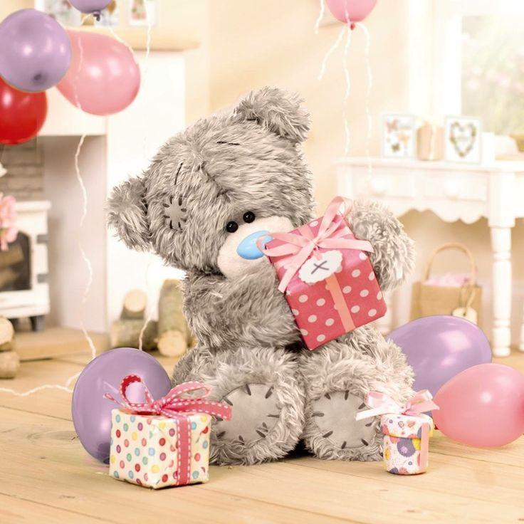 них поздравление с днем рождения плюшевый мишка все