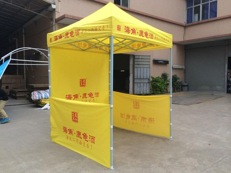 Screen Printing Steel Frame Promotional Tent 2x2m