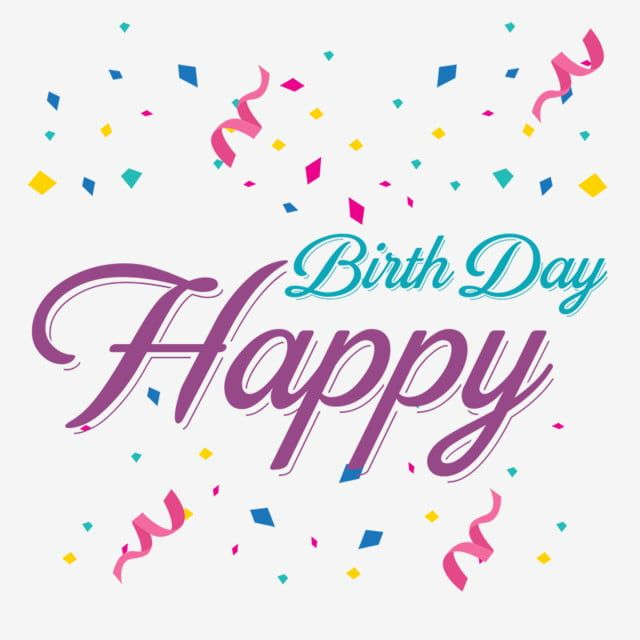 お誕生日おめでとうレタリング 誕生日アイコン 幸せなアイコン ハッピー画像素材の無料ダウンロードのためのpngとベクトル 2020 誕生日 文字 文字 ハッピー 画像
