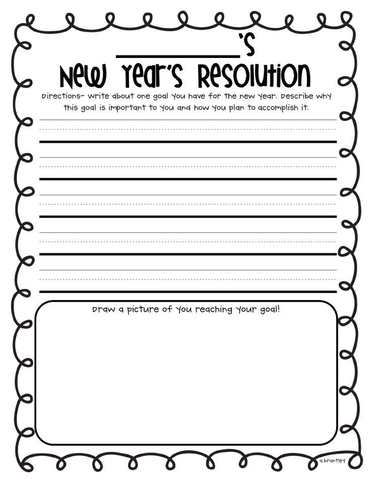 Happy New Year Freebies First Grade Writing New Years