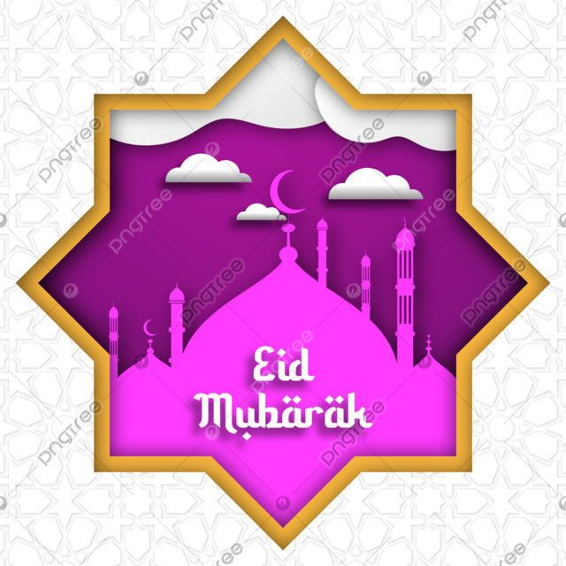 Eid Mubarak Mosque Paper Style With Geometric Islamic Pattern Arabic Greeting Islam Png And Vector With Transparent Background For Free Download Eid Mubarak Islamic Pattern Invitation Banner