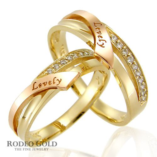 Gold engagement rings TCR27961