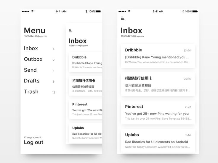 Daily UI Designer Challenge #010 Email Application by Kane Young