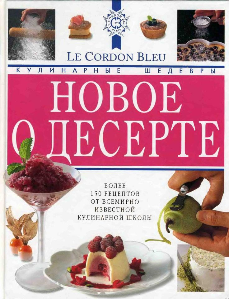 desserts by инна ветрова - issuu