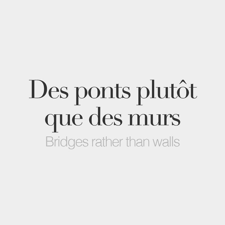 "bonjourfrenchwords: "" Des ponts plutôt que des murs • Bridges rather than walls • /de pɔ̃ ply.to kə de myʁ/ """