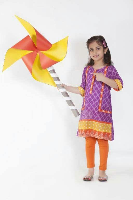 Nishat kids pakistan