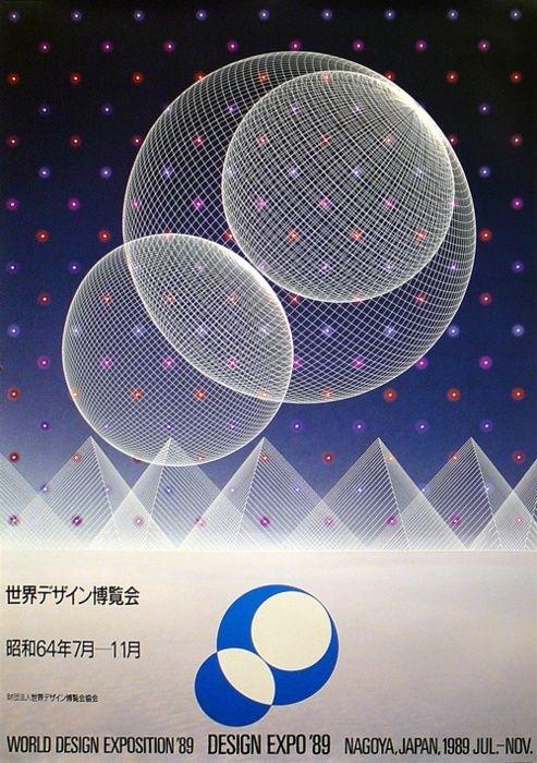 Kazumasa Nagai - World Design Expo, 1989